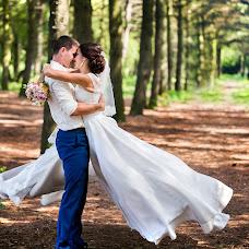 Wedding photographer Stasiya Manakova (StasyaManakova). Photo of 05.10.2014