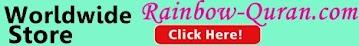 rainbow quran, rainbow quran store