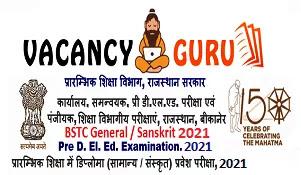 Rajasthan BSTC Syllabus 2021