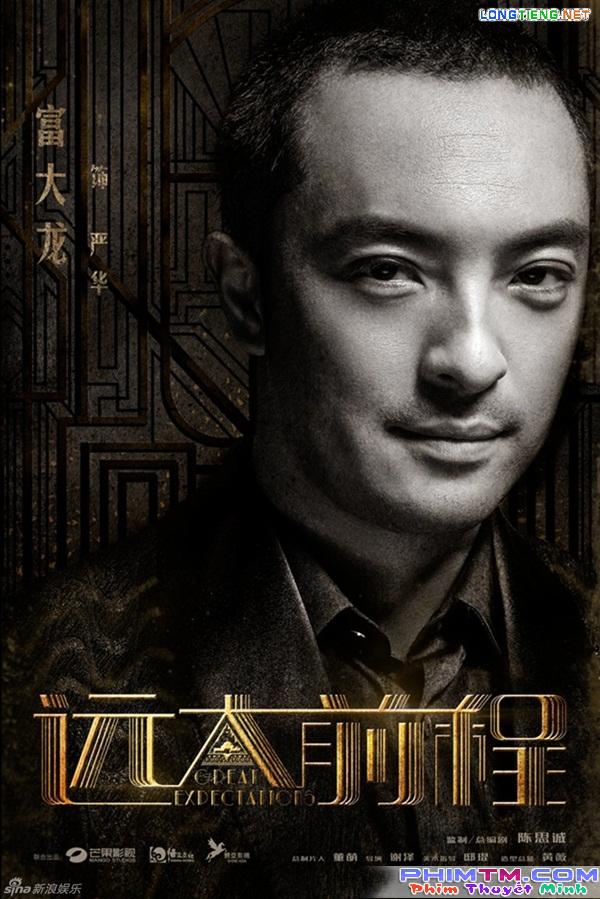 """Không còn là """"Dư Hoài"""" ngây thơ, Lưu Hạo Nhiên trầm mặc trong phim mới - Ảnh 9."""