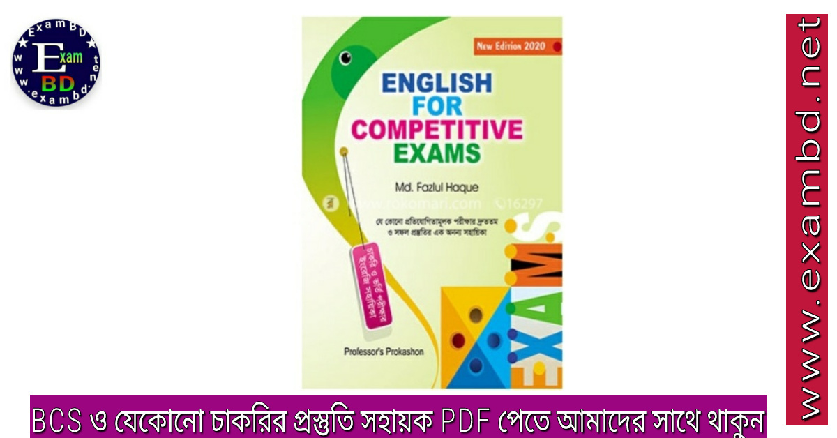 English For Competitive Exams Part1   PDF Download