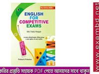 English For Competitive Exams Part 2 (100 - 214 pages) PDF Download