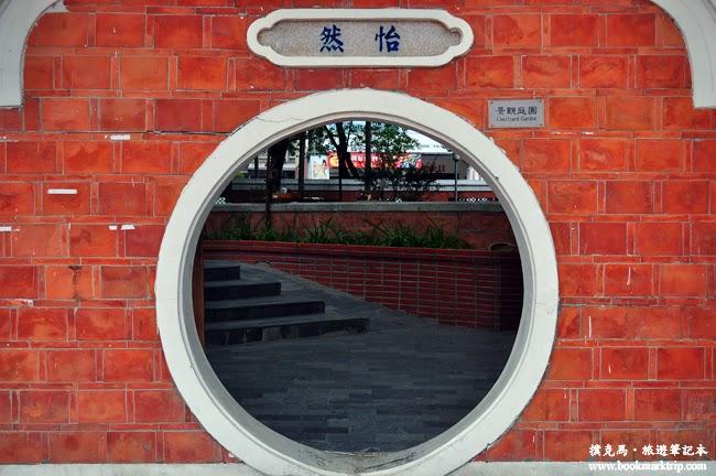 台灣民俗文物館圓門