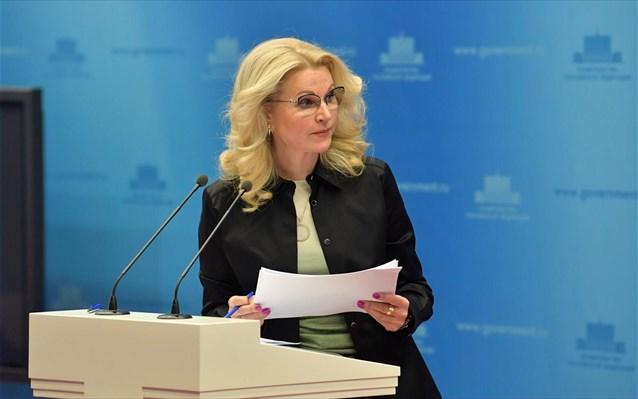 Ρωσία: Ανεβάζουν ταχύτητα οι εμβολιασμοί