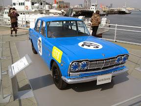 Vintage Skyline Racer