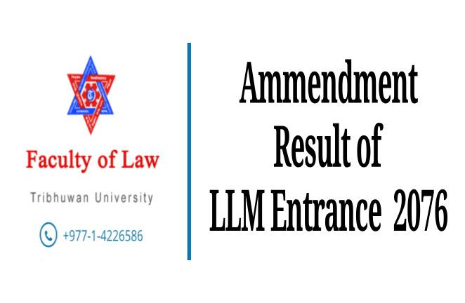 LLM Entrance Result 2076