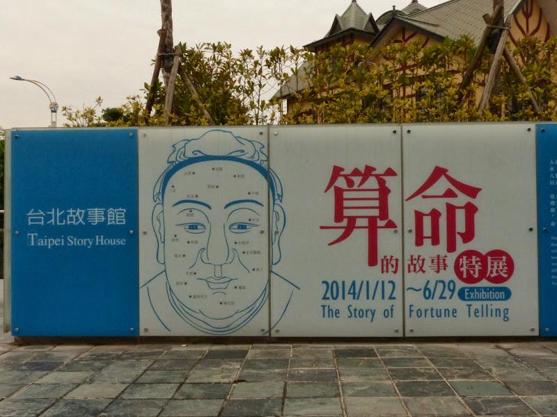 Fortune Tellers, Diseurs de bonne aventure Taïwanais - P1040233.JPG