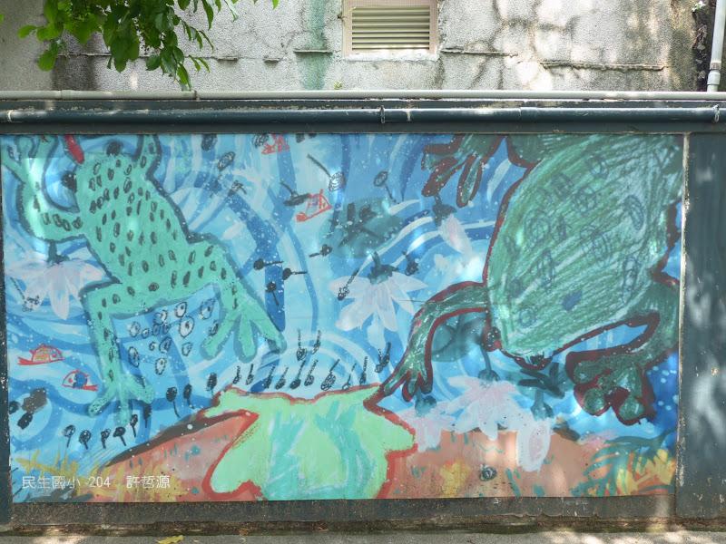 Taipei. Modélisme davions et Street art - P1250776.JPG