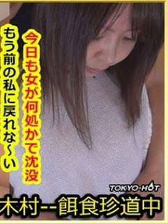 Sex TOKYO HOT K1299 Haruna Nakamura