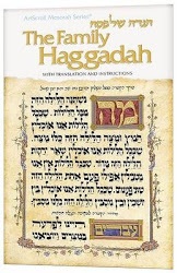 The Family Haggadah - Nosson Scherman