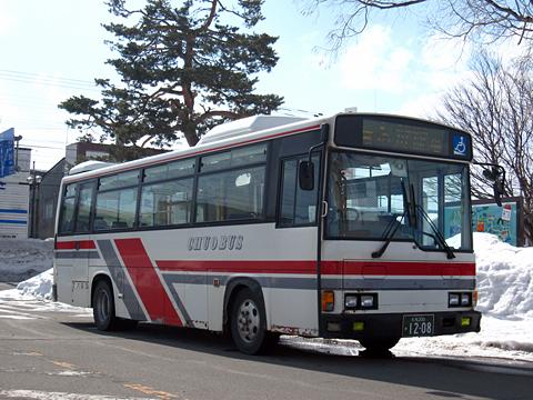 北海道中央バス 滝新線 1208 その1