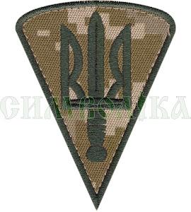 ВМС Тризуб NDU \Нарукавна емблема