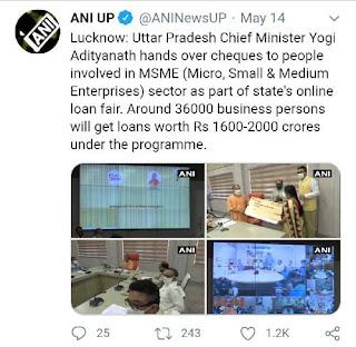 MSME Loan Mela