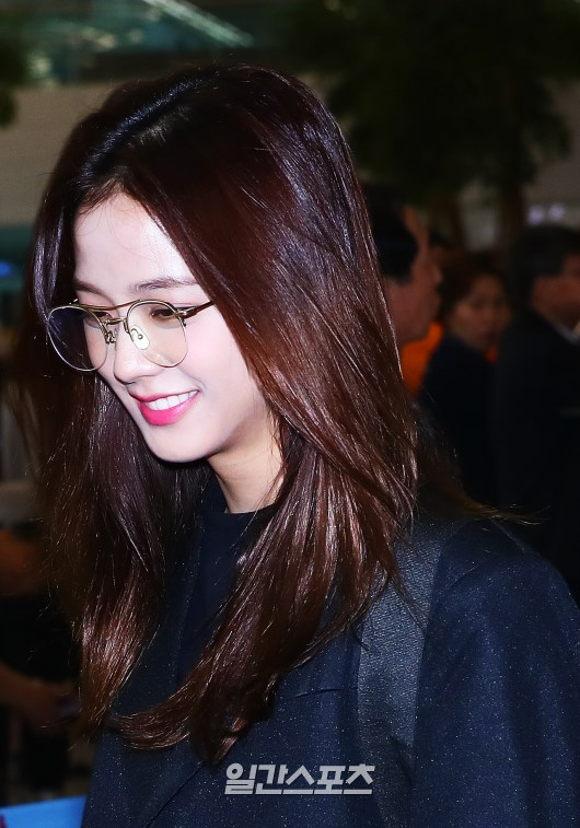 bp jisoo airport