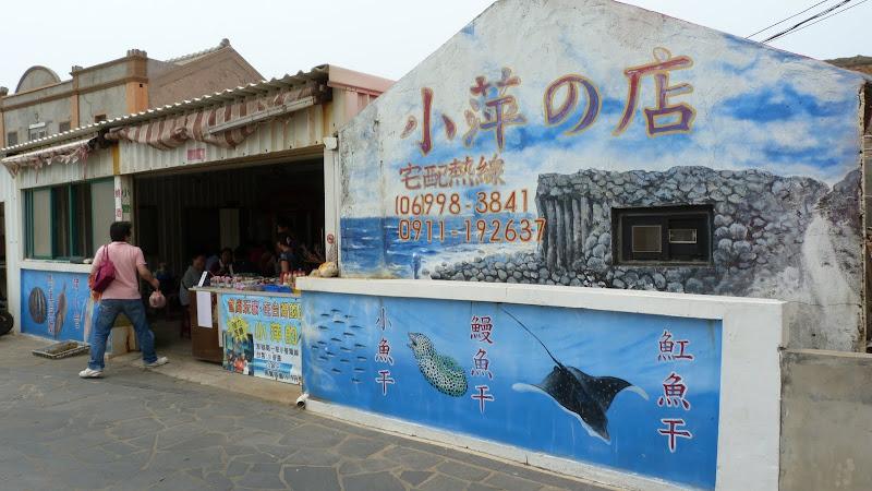 TAIWAN Archipel de Peng Hu - P1120758.JPG