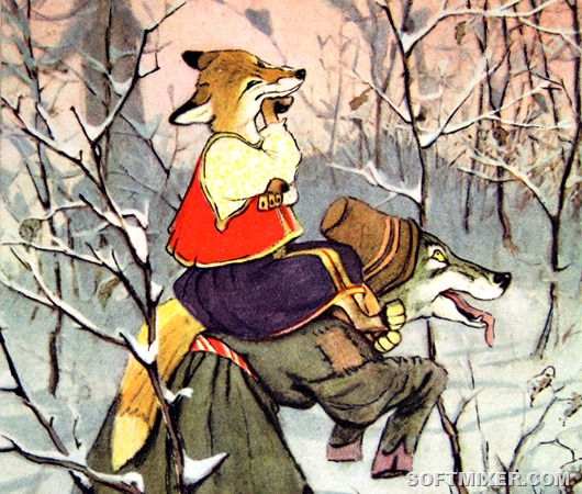 Illustration to the Russian fairy tale The Wolf and the fox