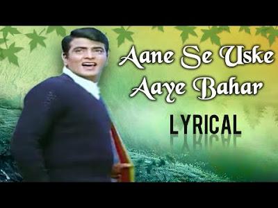 Aane Se Uske Aye Bahar Lyrics In Hindi ( Old Songs)