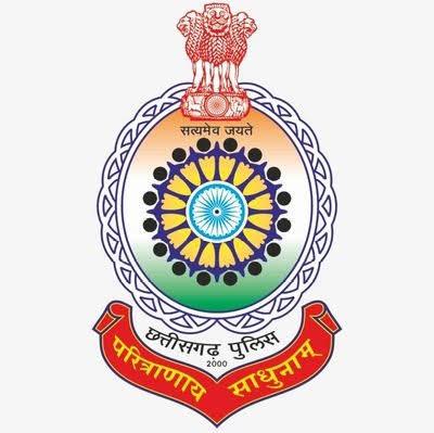 पुलिस मुख्यालय , छत्तीसगढ़ ने गृह (पुलिस) विभाग द्वारा 975 सूबेदार/उप-निरीक्षक/प्लाटून कमांडर के लिए आवेदन आमंत्रित किया गया है