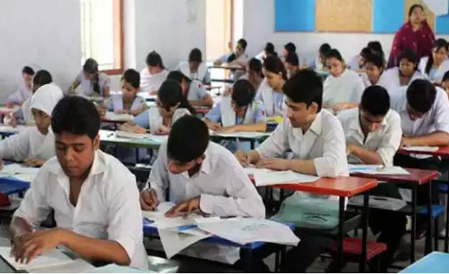 আগামীকাল এইচএসসি'র ফল প্রকাশ | বাংলাদেশ