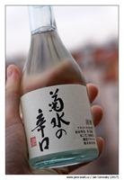 Kikusui-Karakuchi-Honjozo