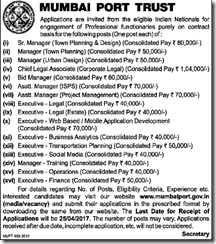 Mumbai Port Trsut Advertisement 2017 www.indgovtjobs.in