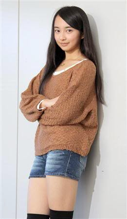 Komiya Arisa como Usami Yoko