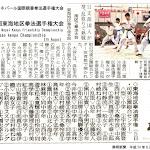 Japon 05-08-12.jpg