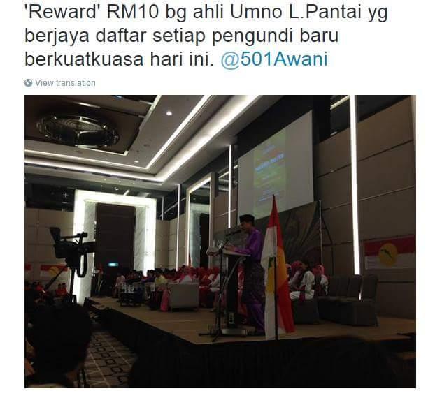 Masuk umno dapat RM 10?
