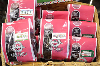 おすすめコーヒー:カフェインレスコーヒー(ブラジル・コロンビア・バリ・マンデリン)