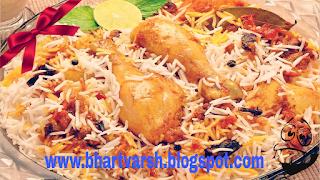 https://bhartvarsh.blogspot.in