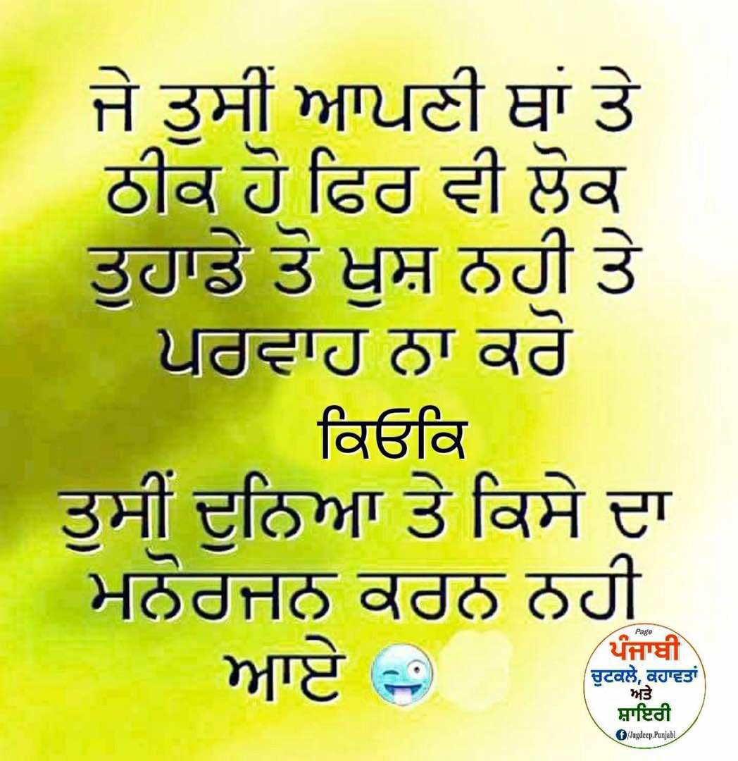 Punjabi Quotes Images 2020 - Whatsapp Images