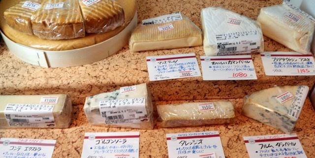 チーズ各種取り扱い