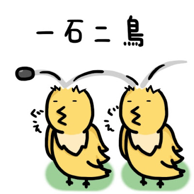 Cẩm Nang Nhật Bản: kotowaza