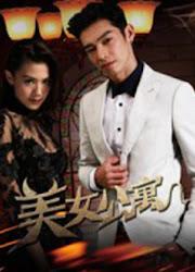 Beautiful Apartment China Drama