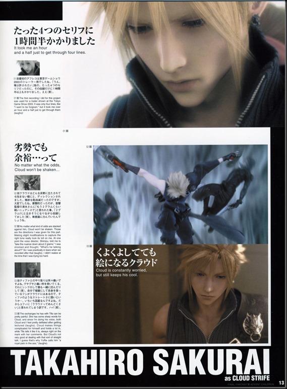 Final Fantasy VII Advent Children -Reunion Files-_854343-0015