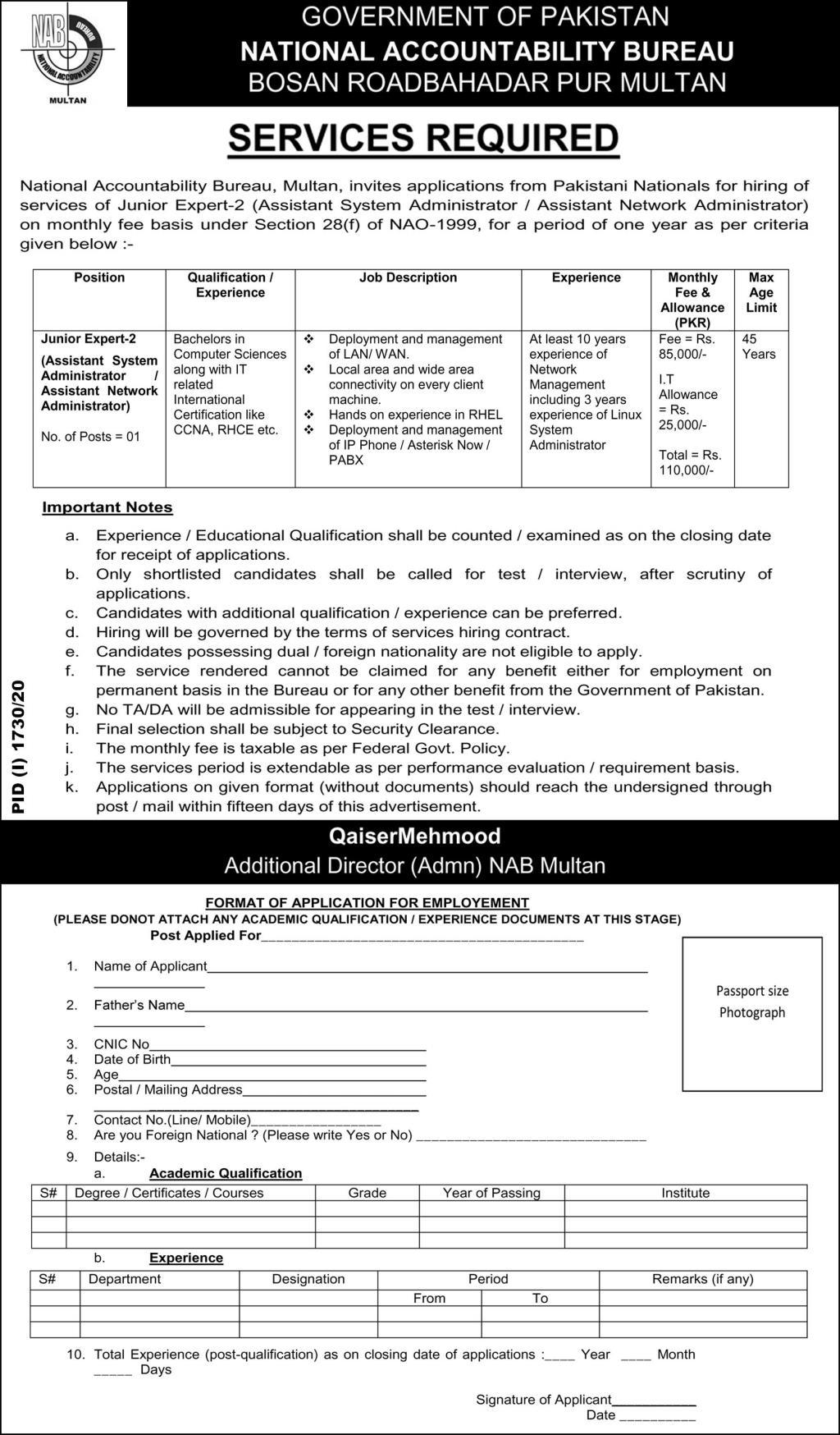 National Accountability Bureau NAB Jobs October 2020