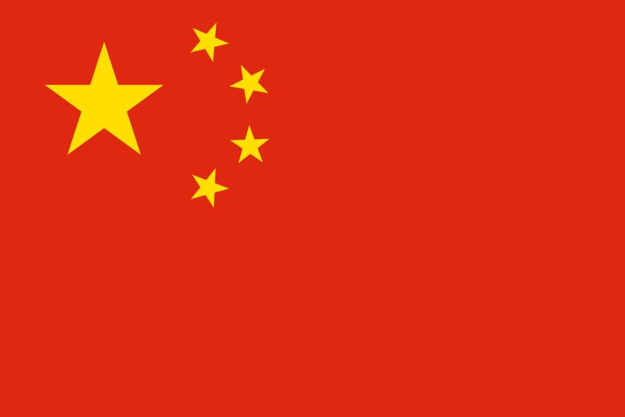 파일:중국 국기.png