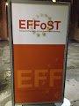 EFFoST conference hall