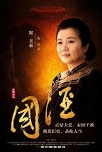 Zheng Weili China Actor