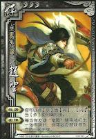 Zhao Yun SP 2