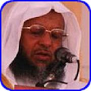 Muhammad Ayub Quran MP3