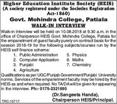 Govt Mohindra College Patiala Notification 2018 www.indgovtjobs.in