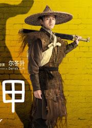 Li Xiaolong China Actor