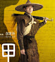 I Am Somebody Li Xiaolong