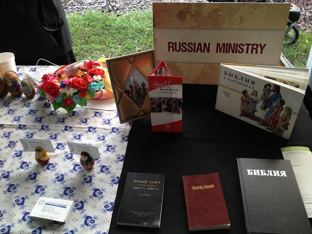 Missions Fest 2013 - IMG_1620.jpg