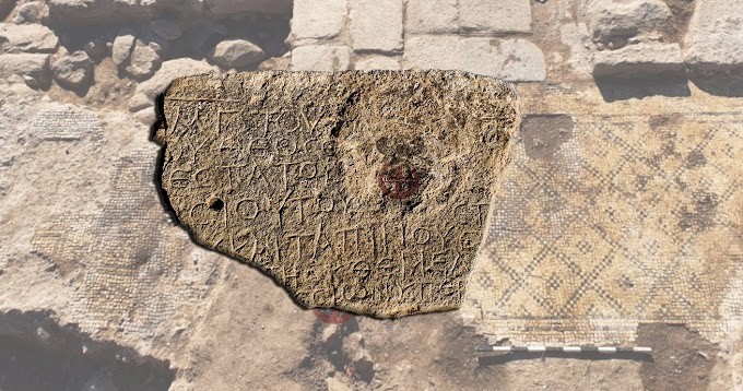 Ελληνική επιγραφή ανακαλύφθηκε στο Ισραήλ