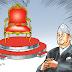 Gyanendra's turn