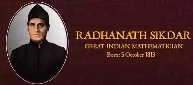Radhanath Sikdar- Unknown Facts of India