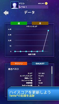 Tetris® 2011のおすすめ画像5
