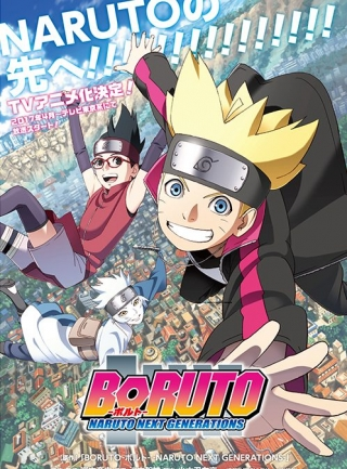 Boruto: Naruto Thế Hệ Kế Tiếp - Boruto: Naruto Next Generations (2017)